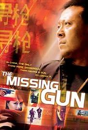 Xun qiang(2002) Poster - Movie Forum, Cast, Reviews