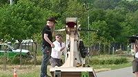 Arrow Machine Gun