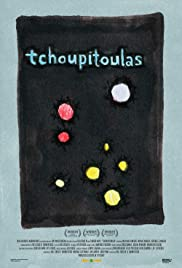 Tchoupitoulas (2012) Poster - Movie Forum, Cast, Reviews