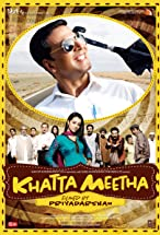 Primary image for Khatta Meetha