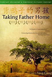 Taking Father Home Poster