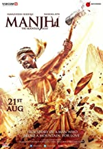 Manjhi The Mountain Man(2015)