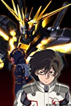 Image of Mobile Suit Gundam UC