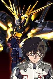Mobile Suit Gundam UC Poster