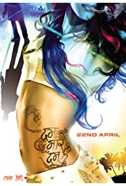 Nonton Film Dum Maaro Dum (2011)