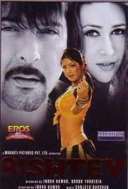 Rishtey(2002) Poster - Movie Forum, Cast, Reviews