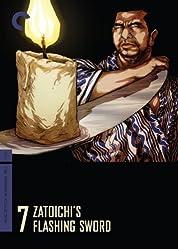 Zatôichi's Flashing Sword (1964)