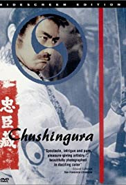 Chûshingura (1962) Poster - Movie Forum, Cast, Reviews