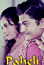 satyajeet puri family