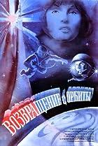 Image of Vozvrashchenie s orbity