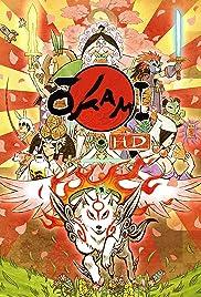 Okami(2006) Poster - Movie Forum, Cast, Reviews