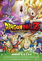 Primary image for Dragon Ball Z: Battle of Gods