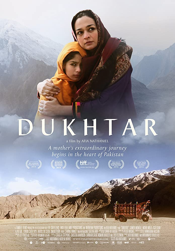 Dukhtar 2015 720p HDRip Urdu Watch Online Download