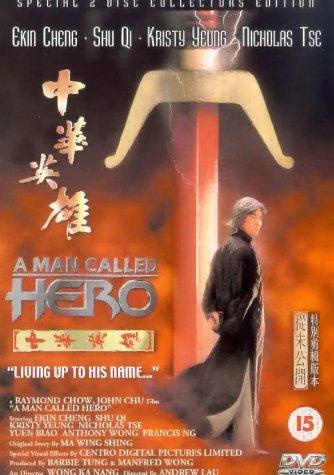 A Man Called Hero