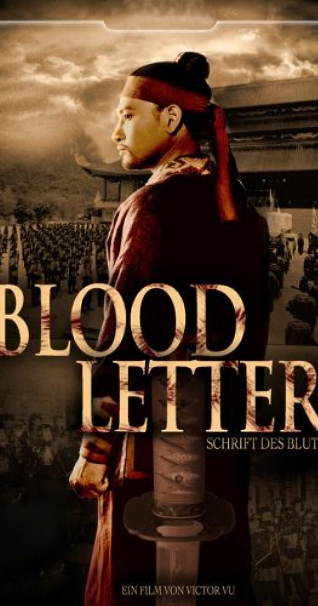 BLOOD LETTER (2012)