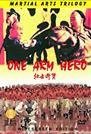 One Armed Hero Poster