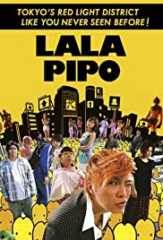 Lalapipo (2009) Poster - Movie Forum, Cast, Reviews