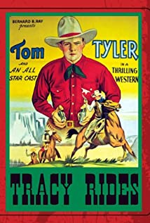 Tom Tyler Picture