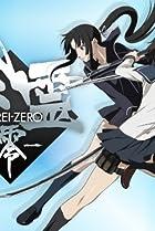 Image of Ga-rei: Zero