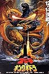 [Podcasts] Test Pattern – Episode 36: King Ghidorah – Ghidorah the Three-Headed Monster & Godzilla vs. King Ghidorah