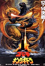 Primary image for Godzilla vs. King Ghidorah