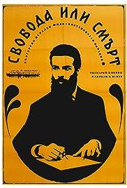Svoboda ili smart Poster
