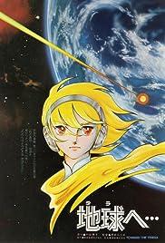 Terra e... Poster