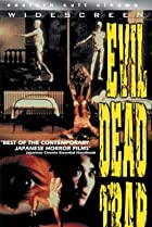 Image of Evil Dead Trap