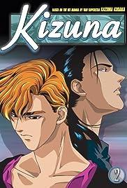 Kizuna 2 Poster