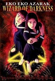 Eko Eko Azarak: Wizard of Darkness(1995) Poster - Movie Forum, Cast, Reviews