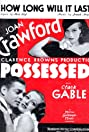 Possessed (1931) Poster