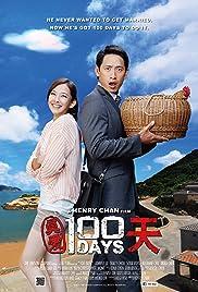 Zhen ai 100 tian Poster