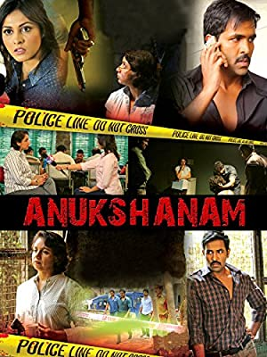 Anukshanam (2014) Download on Vidmate