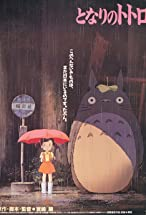 Primary image for My Neighbor Totoro