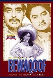 Bewaqoof Poster