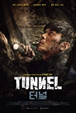 Tunnel(2016)