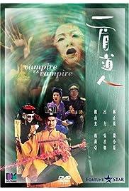 Watch Movie Yi mei dao ren (1989)