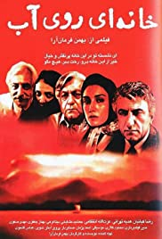 Khanei ruye ab Poster