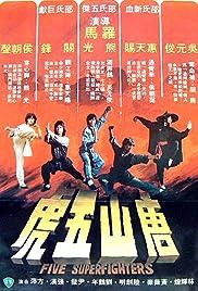 Tang shan wu hu Poster