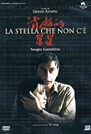 La stella che non c'è (2006) Poster - Movie Forum, Cast, Reviews