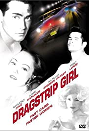 Dragstrip Girl (1994) Poster - Movie Forum, Cast, Reviews