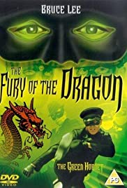 Fury of the Dragon (1976) Poster - Movie Forum, Cast, Reviews