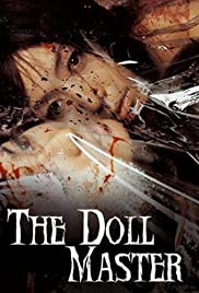 The Doll Master Poster