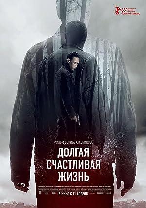 Dolgaya schastlivaya zhizn (2013)