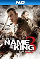 Image of In the Name of the King: The Last Job
