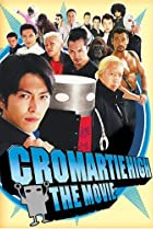 Image of Chromartie High - The Movie