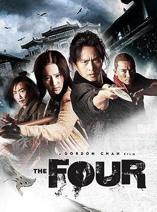 4 มหากาฬพญายม - The Four