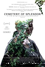 Cemetery of Splendor(2015)