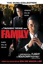 Family (2001) Poster
