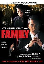 Family(2001) Poster - Movie Forum, Cast, Reviews